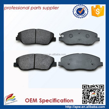 Online Shopping Discount Auto Parts RIO II Brake Pads