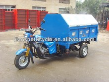 Popular pedal cargo tricycle/garbage tricycle