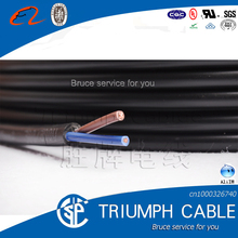 Flexible cable RVV cable power wire