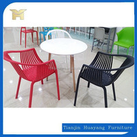 Pro Garden Plastic Chair,PP Chair For Sale HYH-9120