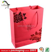 Free Design Custom Shopping Merry Christmas Gift Paper Packaging Bag