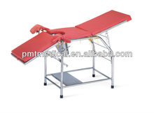 Gynaecology table operating examination bed