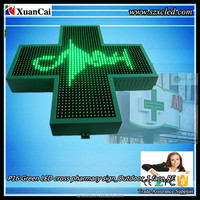 P16-48x48(768x768mm, 820x820x120mm) Green color Outdoor single face LED pharmacy cross sign display
