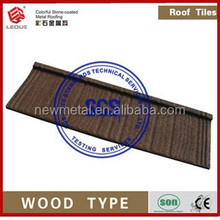 synthetic tile roofing/synthetic thatch roof/wavy roof tile(wood Type)