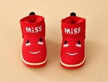 d71899h 2015 new fancy design baby girls shoes korean girl shoes