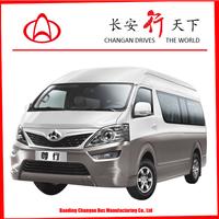 The best CHANGAN G502 mini bus price