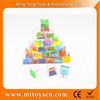 24 different way 3D high quality plastic maze game