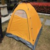 pop up bed tent parking tent individual tent
