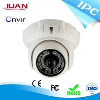 1080P Dome IP Camera 2MP Real time Waterproof IP66 with 1/3 Sony Senser Zoom Outdoor IP camera