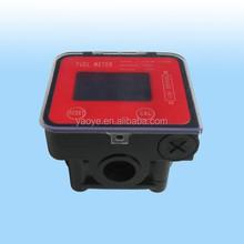 Yyq-150-15 carburante metro/misuratore di portata