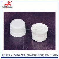 Plastic Rx Pharmacy Vials
