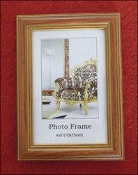 love wooden photo frame free download hot sale sai baba photo frame
