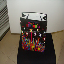 Yicheng printing paper bags, birthday gift packaging bags, Yiwu paper bags wholesale
