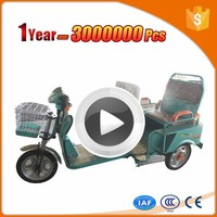 low noise electric tricyle for old people
