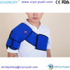 Home Health Care Hot/Cold Therapy Heat/Ice Wrap for Shoulder Support-pack -wrap