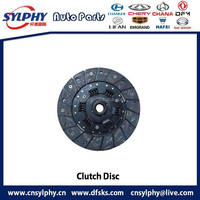 Clutch Disc FOR SOKON DFM EQ474