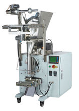 Low price automatic stainless steel dried chilli powder packing machine