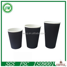 Black color coffee paper cup /disposable ripple wall paper coffee cup