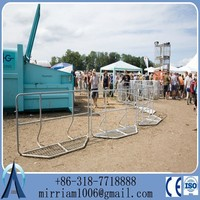 Removable/Detachable Foot Crowd control barrier (Alibaba Supplier)