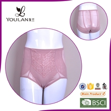 Popular Antimicrobial breathable new design maternity corset