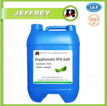 Modern new products raw materials of pesticide glyphosate