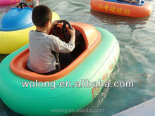 New Bumper Boat Children Games Electric Bumper Boats for Sale Water Play Equipment Water Bumper Boat on sale!!!
