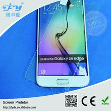 Anti-glare Clear Mobile Phone Screen Protective Shield
