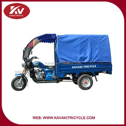 Hot Sale Three Wheel Motorcycle In Philippines From China Supplier For Passenger