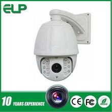 "7""metal high speed pan/tilt/zoom Outdoor waterproof vandal resist 2megapixel1080p IR to150m ptz speed dome camera10x zoom camera"