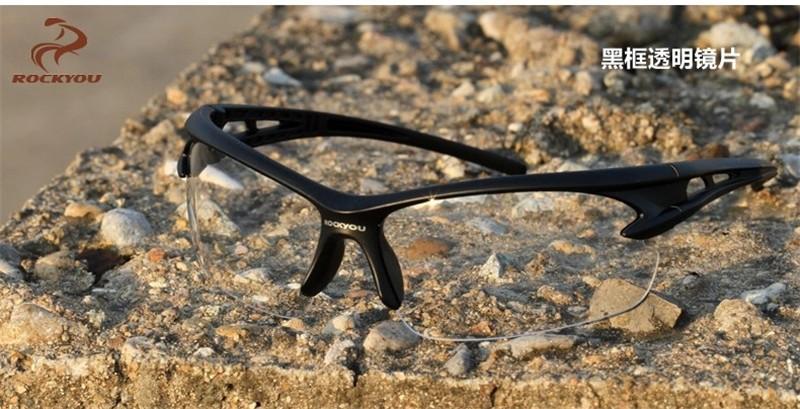 спорта на открытом воздухе мужчин и женщин горный велосипед велосипед Велоспорт очки красочные прозрачный против ветра солнце стекло