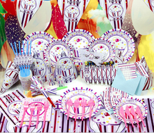 Princess Ice cream Pink Girl Kid Birthday Theme Party Tableware Set Baby Shower Decorations