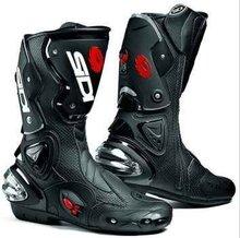 Sidi Vertigo Air Motorcycle Boots