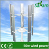 Cost-effective 75W Small Vertical Axis Wind Power Generator