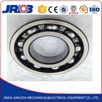 JRDB ball bearing for homogenizer