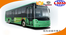electricn shuttle bus & city electricn shuttle bus with new european certificate