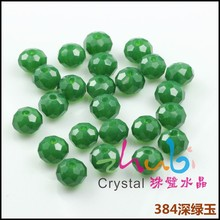 Fashion Buy Glass Beads Glass Beads Making Machine Hollow Glass Beads