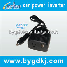 150W DC-AC inverter car with small size and cheap price