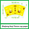 Good Stiffness/Brightness Paper Cup Wholesale