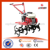 /product-gs/china-made-wheel-farm-hand-rotavator-60330420475.html