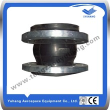Flange rubber joints