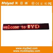 monochrome r/g/w/b/y dip546 P10 signs panel screen display