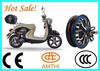 48v 500w Electric Motorcycle Brushless Dc Drive Rear Wheel Geared Hub Motor,permanent magnet brushless dc motor,Amthi