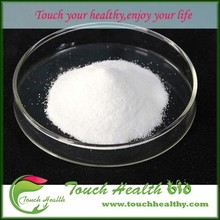 Touchhealthy supply China Supplier Food grade HOT xanthan gum suppliers