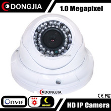 DONGJIA DJ-IPC-HD3150HD Vandalproof Dome night vision easy to install p2p ip camera
