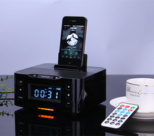 Hotel Speaker Docking Station Bluetooth Alarm Clock FM Radio