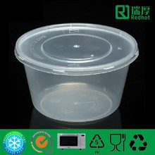 Recycled Transparent Disposable Plastic Container for Food Packing 450ml