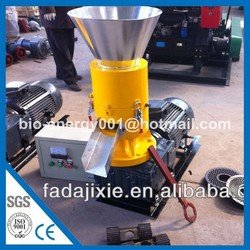 Professional supply the home used and industrial used wood pellet mill