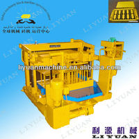 QMY4-30 Mobile Electric Brick Making Machine Most Profitable Products