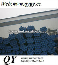 st 55 steel seamless steel pipe ,factory hot sale , produced as your requirement
