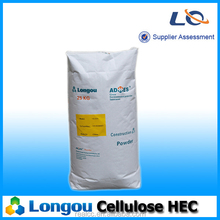 best-seller HEC for oil and gas Hydroxy ethyl Cellulose HEC
